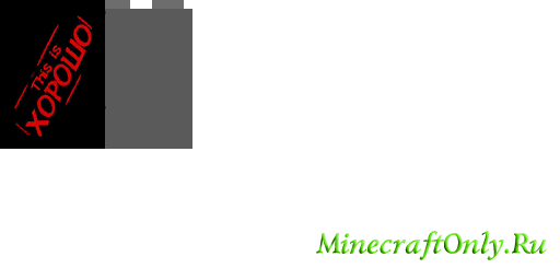 HD Skins for Minecraft